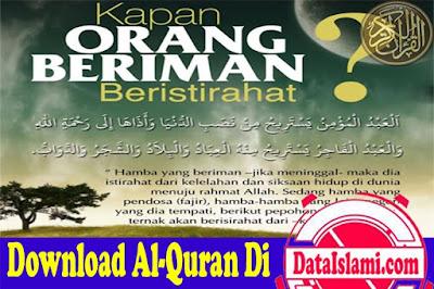 Download Surat Al Mu'minun Mp3 Full Ayat Merdu