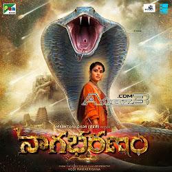 Nagabharanam,Nagabharanam Songs,Nagabharanam Mp3,