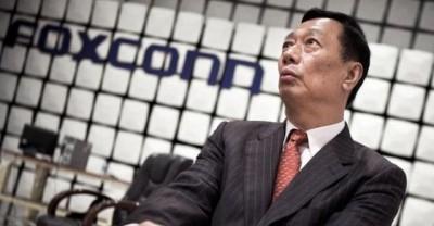 Foxconn Pastikan Produksi iPhone 6 Berjalan Lancar