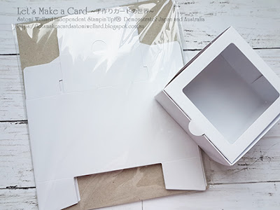 Sneak Peek Holiday Catalog2018 Satomi Wellard-Independent Stampin'Up! Demonstrator in Japan and Australia, #su, #stampinup, #cardmaking, #papercrafting, #rubberstamping, #stampinuponlineorder, #craftonlinestore, #papercrafting, #handmadegreetingcard, #2018holidaycatalog  #スタンピン #スタンピンアップ #スタンピンアップ公認デモンストレーター #ウェラード里美 #手作りカード #スタンプ #カードメーキング #ペーパークラフト #スクラップブッキング #ハンドメイド #オンラインクラス #スタンピンアップオンラインオーダー #スタンピンアップオンラインショップ #フェイスブックライブワークショップ #2018ホリデーカタログ