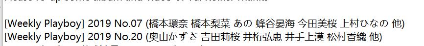 """REP029.png <img  src=""""https://4.bp.blogspot.com/-G0GoII7sjn4/X3sHh9MFTKI/AAAAAAAAW7I/JC64gOCNaJwUMSrVa0OjABJK847ce1qOgCPcBGAsYHg/s1600/REP029.png.png"""" width=600>"""