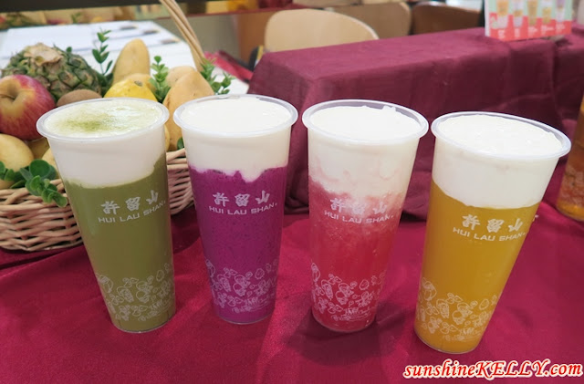 Review: Hui Lau Shan New Beverages Malaysia First Salty Coconut Milk and Grab Dessert