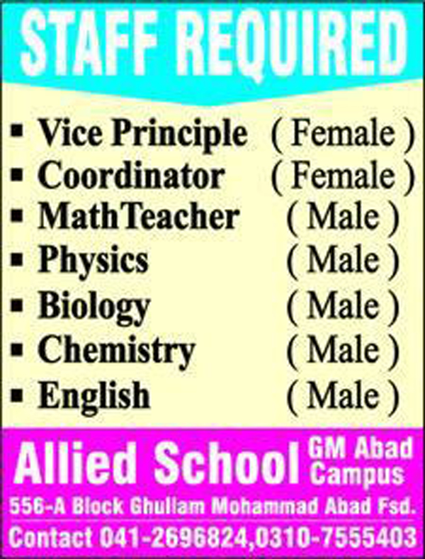 Job in Allied School GM Abad Campus Faisalabad Augest