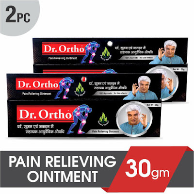 Instant Joint Pain Relief Ointment