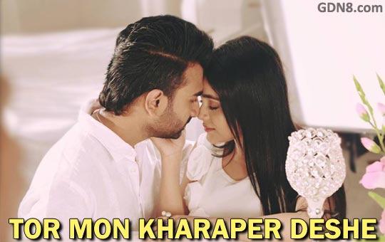 Mon Kharaper Deshe Lyrics - Imran Mahmudul Bangla Song