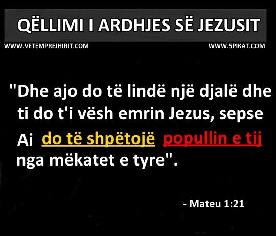 vargje biblike, Bibla, vargje nga bibla,
