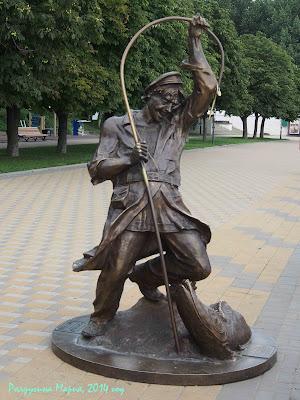Ростов-на-Дону рыбак памятник
