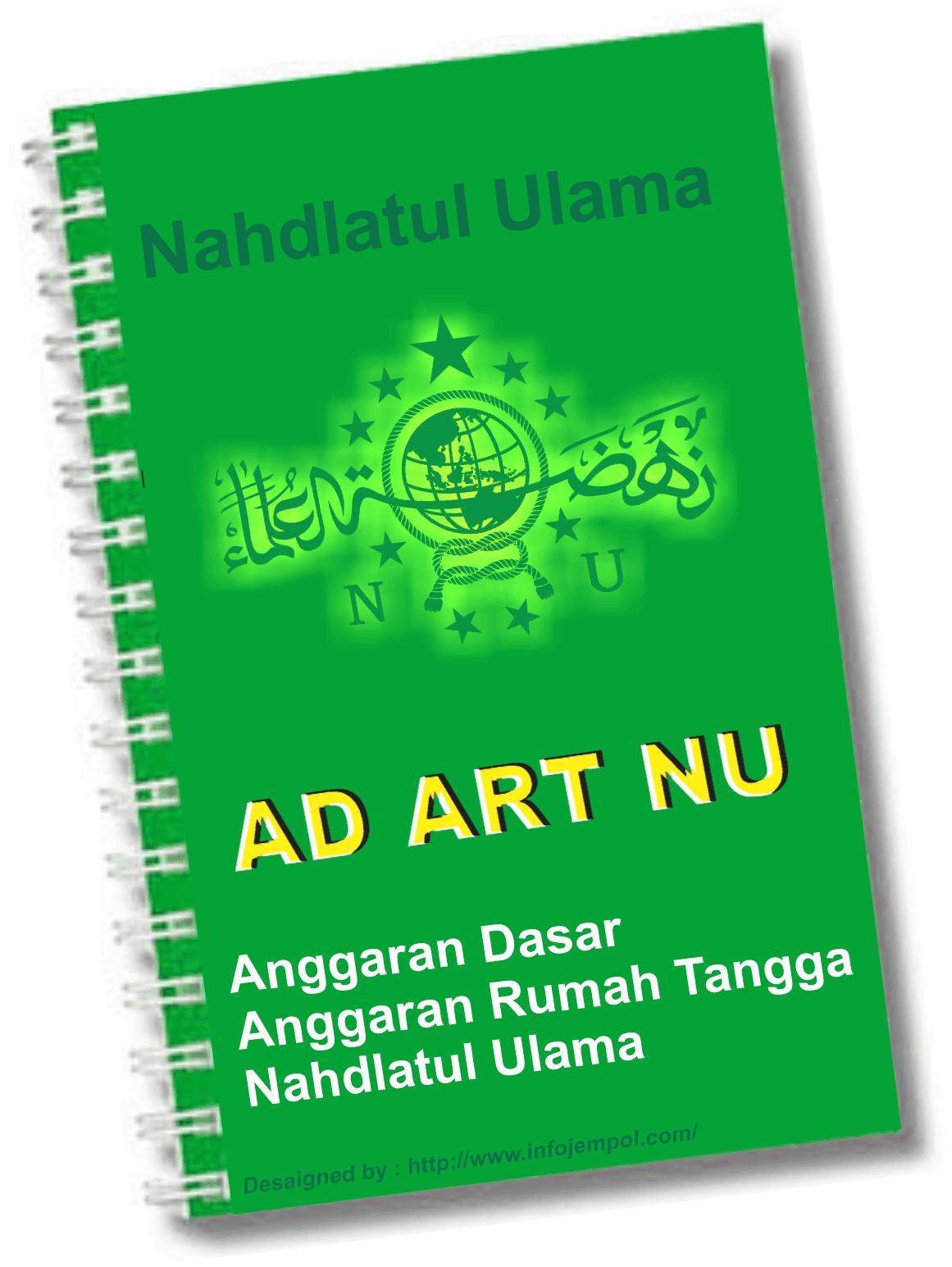 AD/ART Hasil Muktamar NU ke-33 Tahun 2015 di Jombang