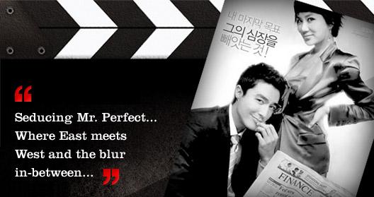 Seducing Mr Perfect