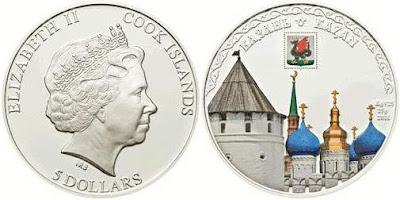 Монета: Казанский кремль. Номинал: 5 новозеландских долларов. Выпуск: 2011 г. Острова Кука.
