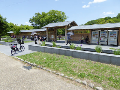 山田池公園 花しょうぶ園 入口