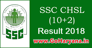 SSC CHSL(10+2) Result 2018: Combined Higher Secondry Level (10+2) (Tier-I) 2017