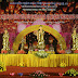 Đêm Hội Hoa Đăng Vía Đức Phật A Di Đà Và Khánh Thành Nhà Cư Sỹ