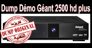 dump-original-geant-2500-hd-plus
