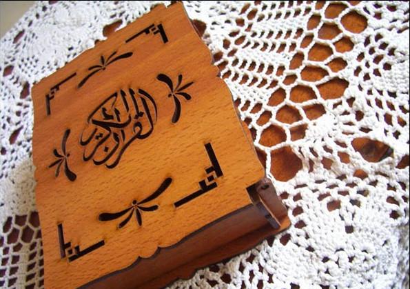 تحميل المصحف الشريف فلاش كامل QuranFlash