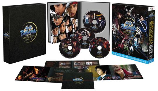 Raindrops and Daydreams: Blu-ray review: Sengoku Basara