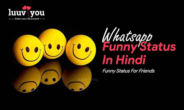 Whatsapp Funny Status In Hindi | Funny Status For Friends