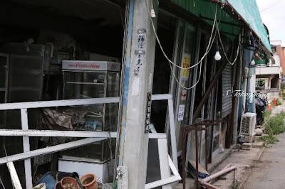 浪江町の街中の様子
