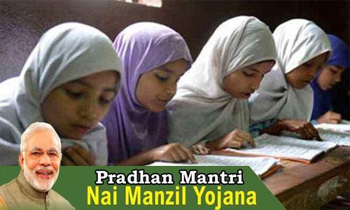Kerala PSC -  Pradhan Mantri Nai Manzil Yojana