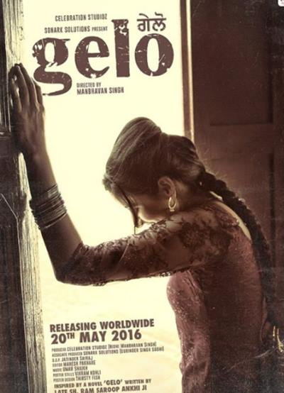 Gelo 2016 full movie