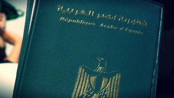 نتيجة بحث الصور عن استخراج جواز سفر مستعجل من مجمع التحرير