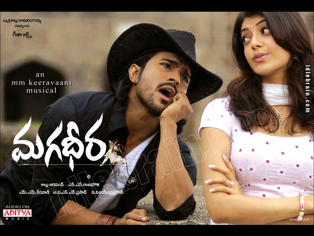 Naakosam MP3 Song Download- Magadheera Naakosam Telugu Song by Deepu on blogger.com