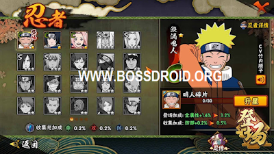 Naruto Mobile Fighter (火影忍者) for Android