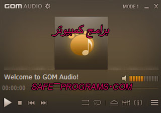 gom audio 2018