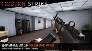 Modern Strike Online Mod Apk+data