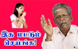 Indraiya Maruthuvam