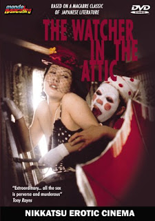 The Watcher In the Attic (1976)