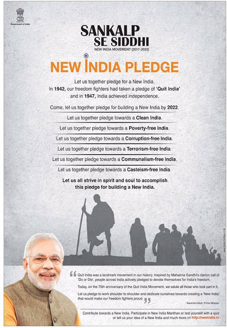New India Movement