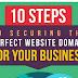 अपने ब्लॉग के लिए domain name कैसे सेलेक्ट करे #Infographic