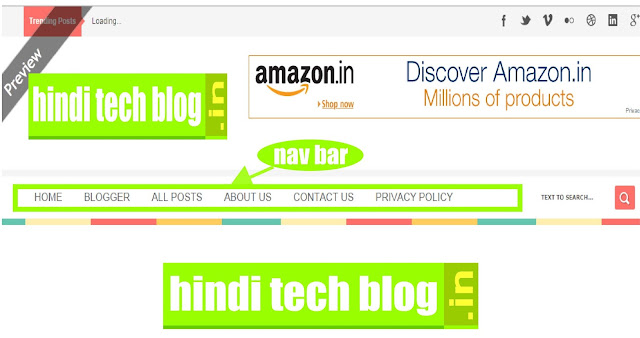 screenshot of hinditechblog website
