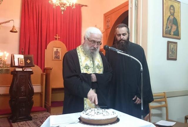 Η Χριστιανική Ένωση Άργους έκοψε την πίτα της
