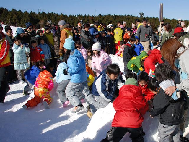 Snow Carnival in Mt. Ishizuchi, Saijo City, Ehime Pref.