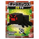 Minecraft Spider Mine-Keshi Character Box Figure