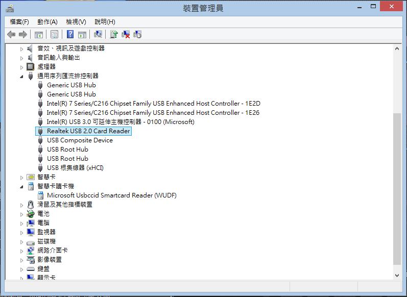 Microsoft usbccid smartcard reader wudf windows 7