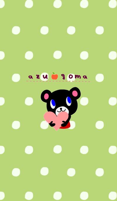 azu & goma