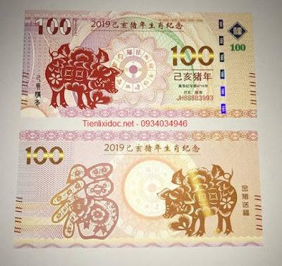 Tiền con heo macao 100 patacas