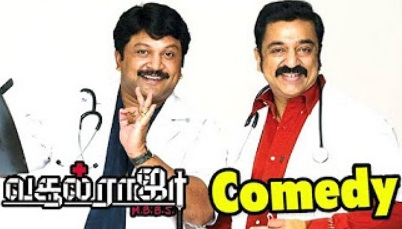 Vasool Raja MBBS | Vasool Raja movie | scenes | Prabhu & Kamal Comedy | Kamal advices Nithin Sathya