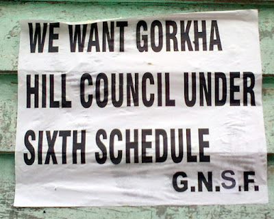 Gorkha National Students' Front GNSF