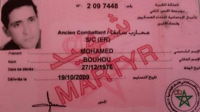اسماء لا تنسى:الشهيد بوهو محمد شهيد حرب الصحراء وشهيد القوات المسلحة الملكية