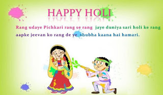 Holi Quotes for Friends,Love,Family,Facebook,Whatsapp