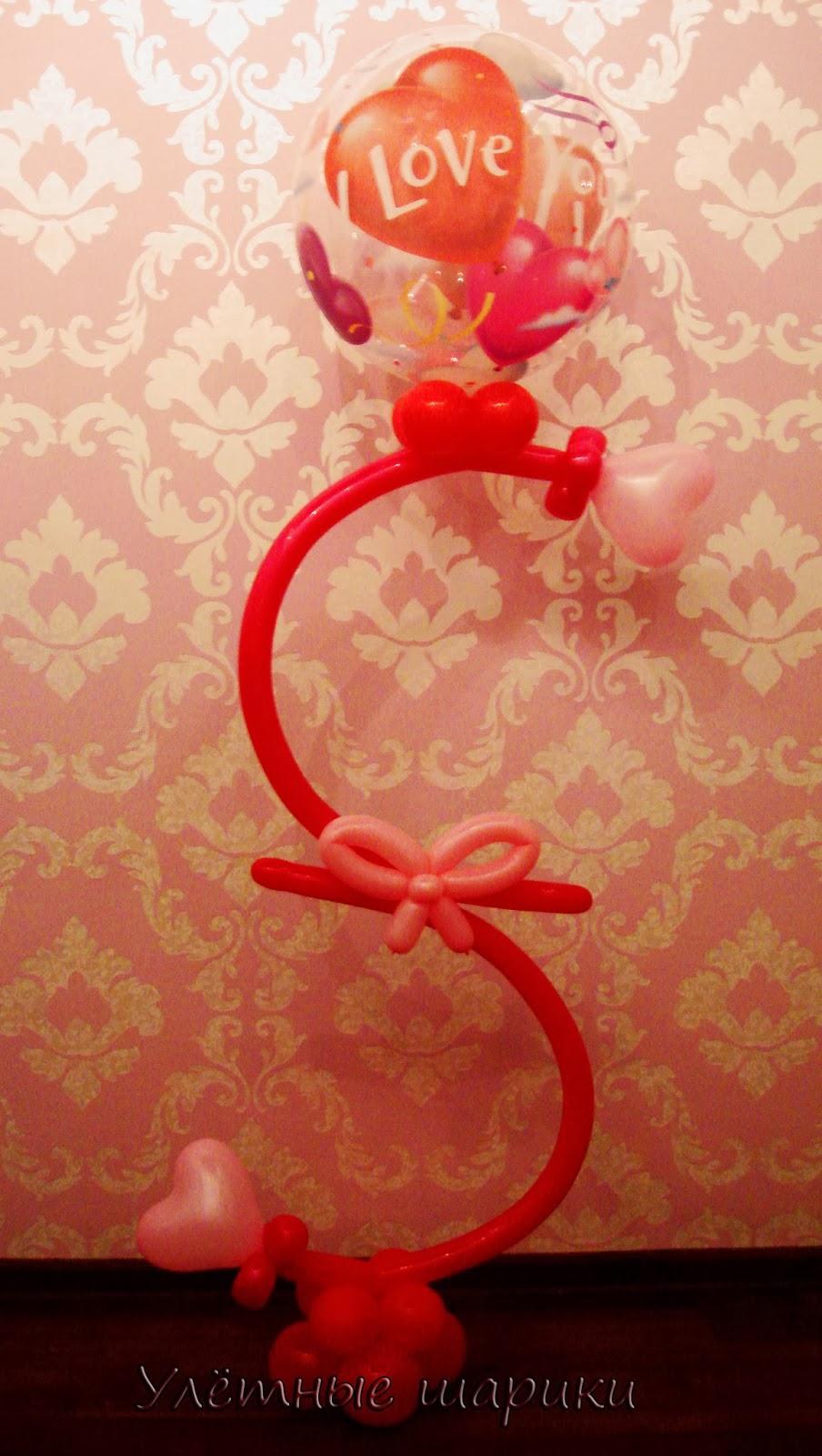 Композиция из воздушных шариков на влюбленную тематику