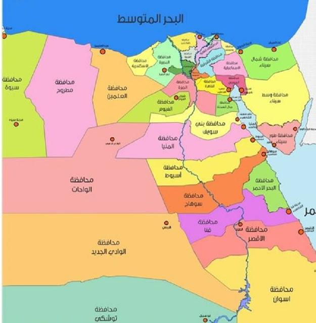 خريطة محافظات مصر Egypt Map