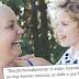 """""""Malas noticias: estoy muerta"""". La carta de despedida de esta mamá hizo llorar y reír a 100.000 personas en Facebook"""