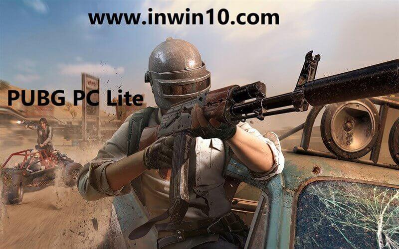 تحميل لعبة PUBG PC Lite للأجهزة الضعيفة بحجم صغير جدًا