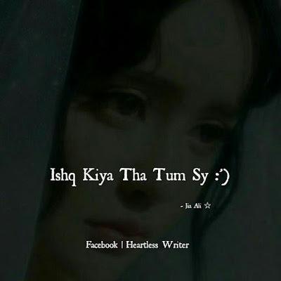 Ishq Kia Tha Tumse :(