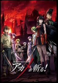 Ok Buat Kamu Yang Suka Genre Romance Aktion Dan Drama Admin Rekomendasikan Nonton Nih Anime Gg Bakalan Nyesal Deh Apalagi Lihat Karakter Serta Jalan Cerita